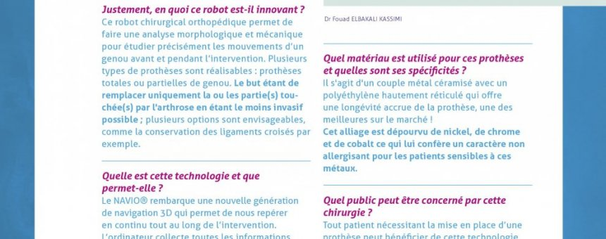 LE CHIRURGIEN & LE ROBOT - INTERVIEW Dr FOUAD ELBAKALI