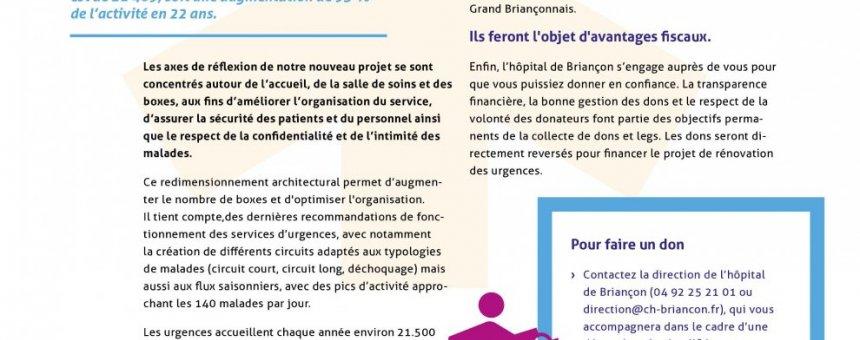 LA RÉNOVATION DES URGENCES & LE MÉCÉNAT